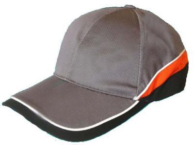czapka-ochronna-z-daszkiem-drelichowa-professional-szara.jpg