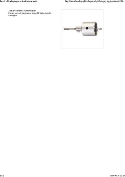 Wiertło koronkowe sds+ 82mm
