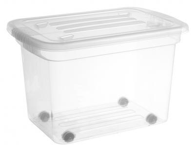 Pojemnik do przechowywania z pokrywą home box 52l