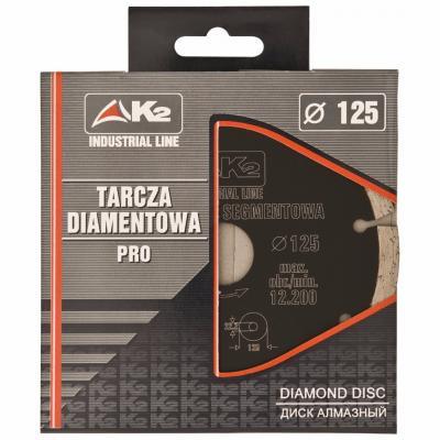 Piła diamentowa SEGMENT PRO 125X22,2X2,2mm K2