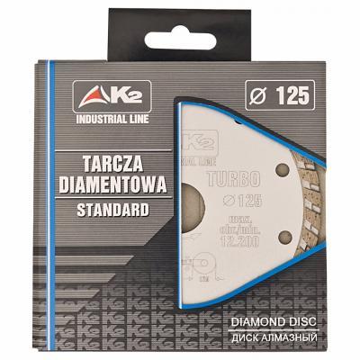 Piła diamentowa  STANDARD TURBO 125X22,2X2,4mm K2